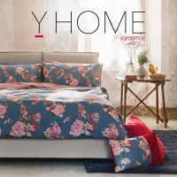 Portada Catálogo Yamamay Home
