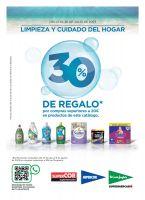 Portada Catálogo Hipercor Perfumería